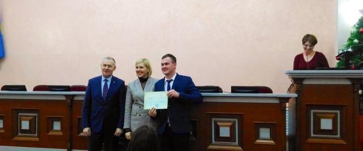 Сотрудники администрации муниципального образования город-курорт Анапа получили удостоверения повышении квалификации Анапского филиала МПГУ!