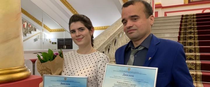 Студенты Анапского филиала МПГУ стали лауреатами Общественной награды Краснодарского края «За благотворительность и добровольчество – Благотворитель Кубани 2019»!