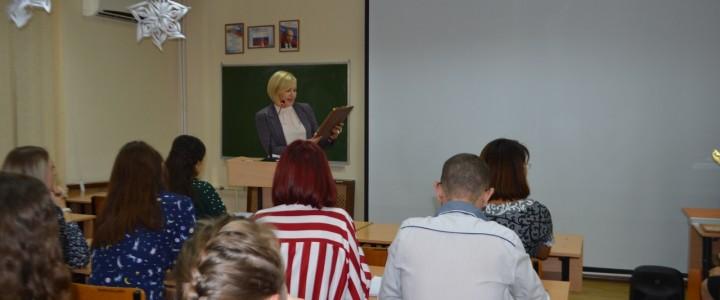 Собрание трудового коллектива Анапского филиала МПГУ