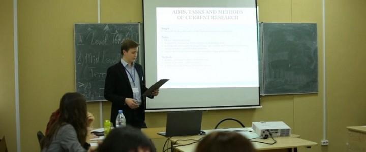Студент ИМО на конференции «Язык в жизни человека и общества»