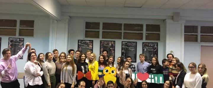 Студенты факультета педагогики и психологии провели игру-викторину «СВОЯ ИГРА»