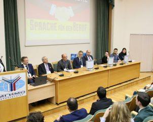 Студенты ИИЯ МПГУ приняли участие в научной конференции на немецком языке в МГИМО
