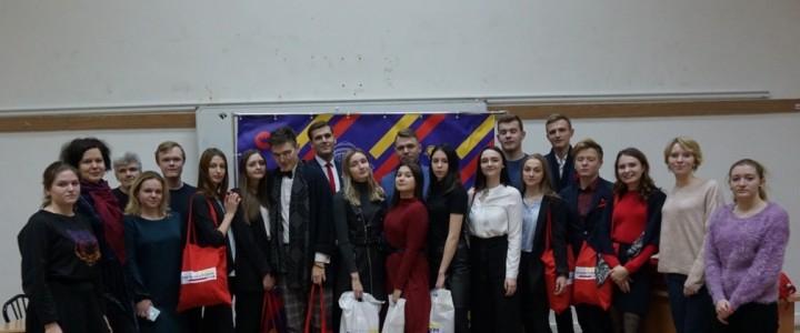 Внутривузовская Лига Дебатов СПК МПГУ