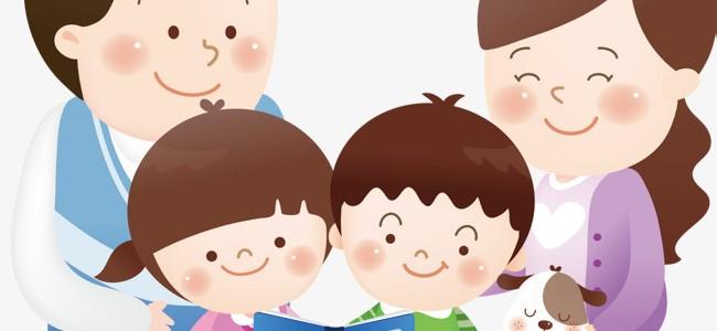 """Вебинар """"Семейное воспитание: проблемы и пути решения"""""""