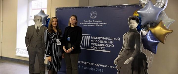 Студенты ИМО на Международном молодежном конгрессе в Санкт-Петербурге