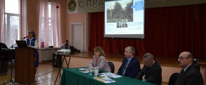 Состоялась Х Международная конференция по экологической морфологии растений, посвященная памяти И.Г. и Т.И. Серебряковых