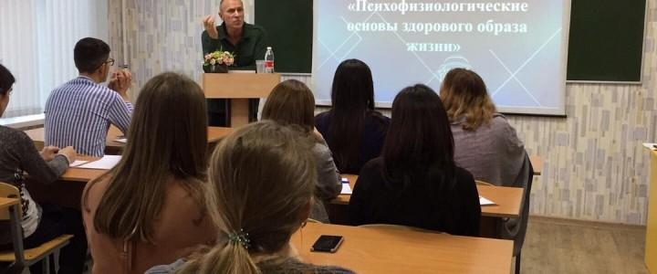 В Анапском филиале МПГУ прошло мероприятие «Университетская суббота»