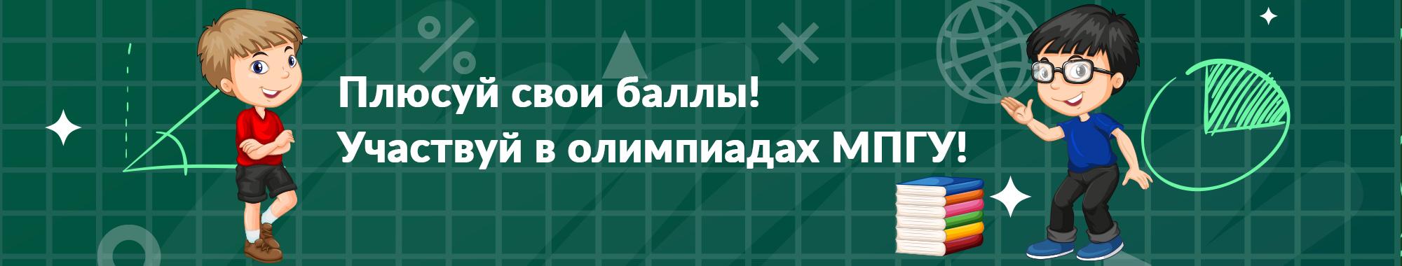 plyusuy-ballyi-stav