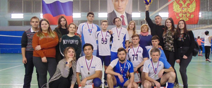 Спартакиада МПГУ: финал турнира по волейболу