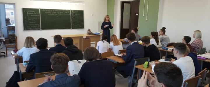 В целях организации формирования контингента обучающихся преподавателями и сотрудниками Покровского филиала МПГУ были проведены выездные профоринтационные мероприятия