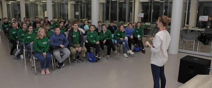 МПГУ совместно с Российским обществом «Знание» проводят в «Смене» апробацию модуля МИГ образовательной программы «Цифровой куратор»