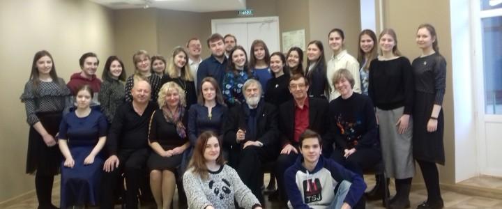 Музыкально-поэтический вечер памяти поэтессы Карины Филипповой
