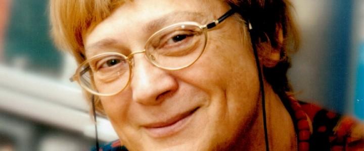 Почётному профессору МПГУ Валерии Сергеевне Мухиной 85 лет!