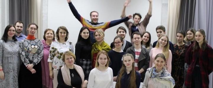 V Всероссийская научно-практическая конференция «Технологии развития личности учащихся в современной медиасреде»