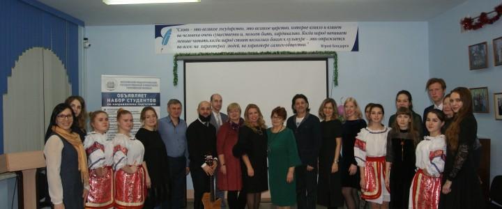 24 января 2020 года в Покровском филиале МПГУ состоялся Вечер встречи выпускников