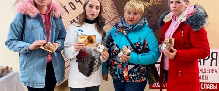 """Всероссийская акция """"Блокадных хлеб"""" продолжается"""