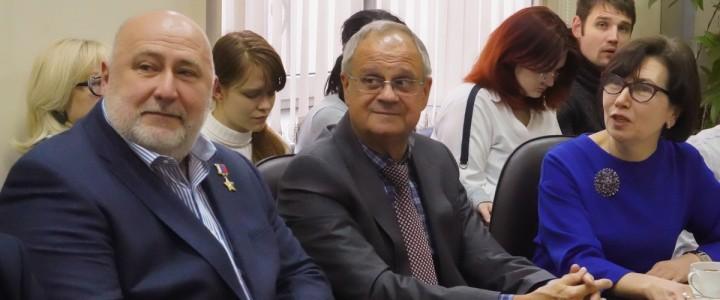 Формирование гражданской ответственности педагогов обсудили в МПГУ