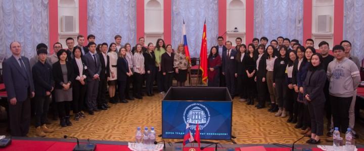 МПГУ посетила делегация университета Цинхуа