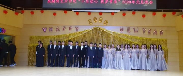 Участие студентов МИИ ВПУ (Китай) в праздновании Нового года