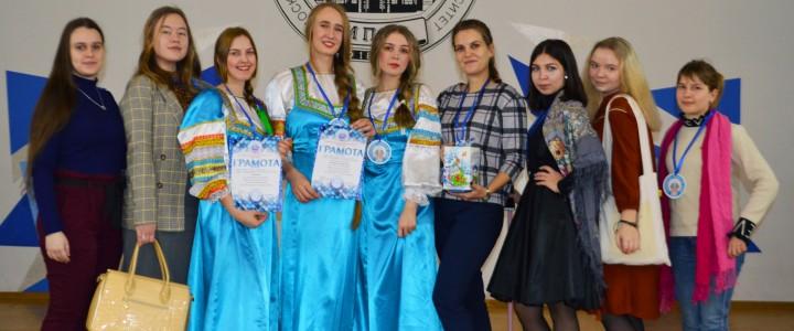Ярмарка ко Дню Российского Студенчества