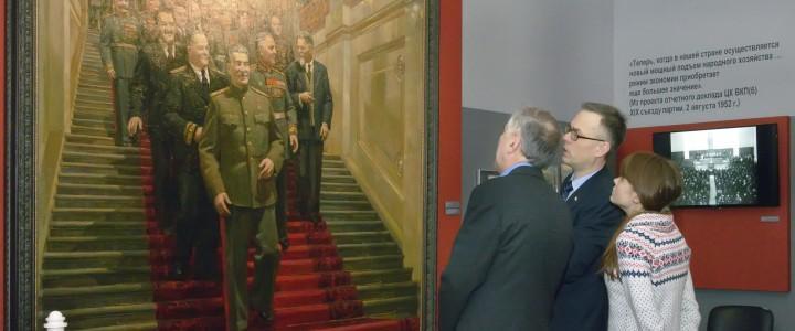 МПГУ – партнер историко-документальной выставки «Маленков» из цикла «Лидеры советской эпохи»