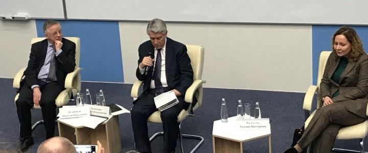 Общее собрание Совета ректоров вузов Москвы и Московской области