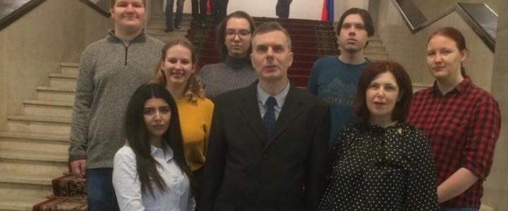 Социологи ИСГО в Государственной думе Российской Федерации