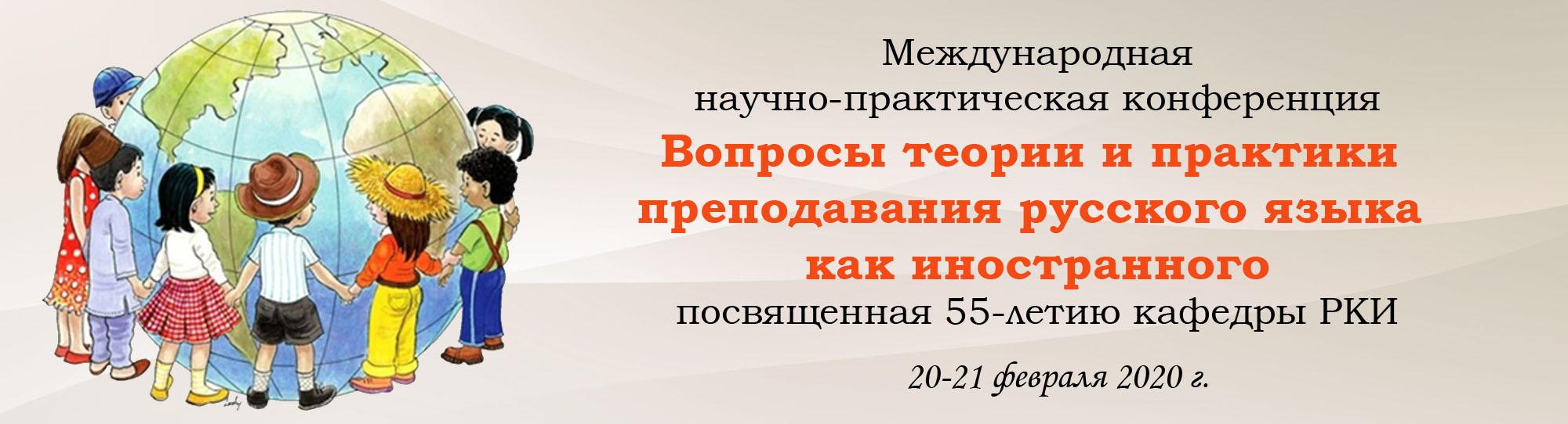 Banner-RKI