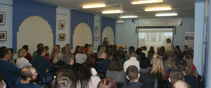13 января 2020в актовом зале Покровского филиала МПГУ состоялся сбор студентов первого курса заочной формы обучения