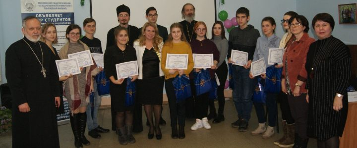 24 января 2020 года в преддверии праздника Всероссийского дня студента в Покровском филиале МПГУ прошла олимпиада по истории и обществознанию