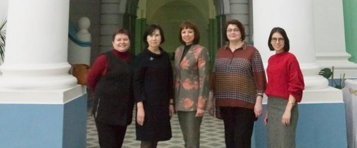 Инновационные направления в образовании обсудили в МПГУ
