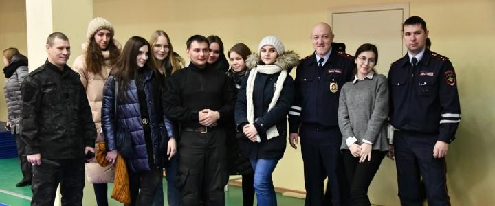 Экскурсия студентов МПГУ в УВД по ЗАО