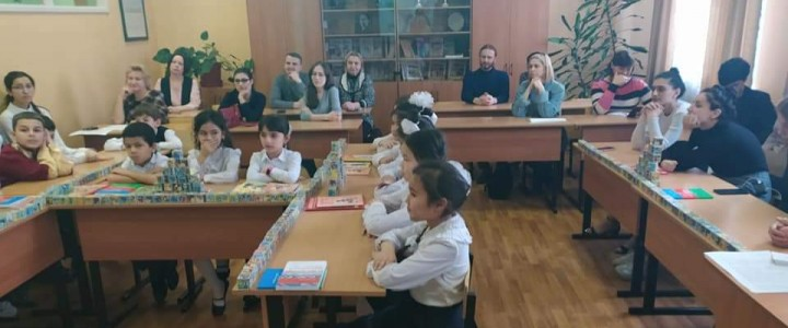 Поликультурное образование в современной московской школе
