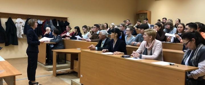 IV очно-заочная научная конференция молодых учёных «Проблемы и перспективы развития спортивного образования, науки и практики»