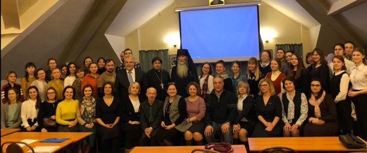 Преподаватели Факультета дошкольной педагогики и психологии обсуждали вопросы патриотического воспитания в Православном Свято-Тихоновском гуманитарном университете