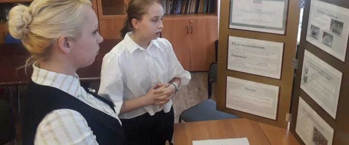 Эксперт Института биологии и химии на школьной конференции «Технопарк XIII»