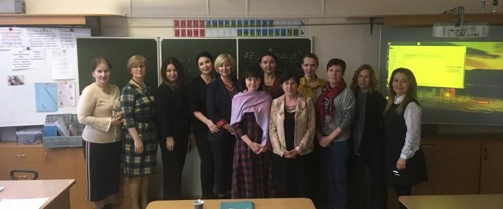 Кафедра исследовательской и творческой деятельности в начальной школе на XII Шамовских чтениях