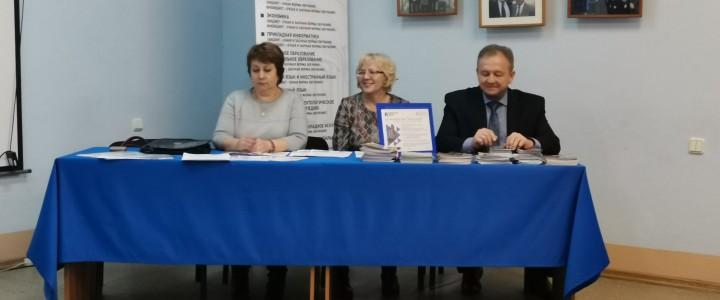 16 января 2020 года в Покровском филиале МПГУ состоялась встреча студентов с сотрудниками Центра занятости населения, Отделом социальной защиты населения и Пенсионным фондом РФ
