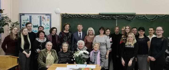 Чествование профессора Т.М. Пахновой в связи с 60-летием педагогической деятельности