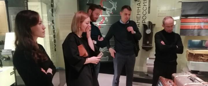 Магистранты МПГУ изучают тему миграции в Музее русского зарубежья