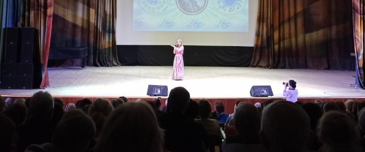 С огромным успехом в МПГУ прошёл концерт «С любовью к русской песне»