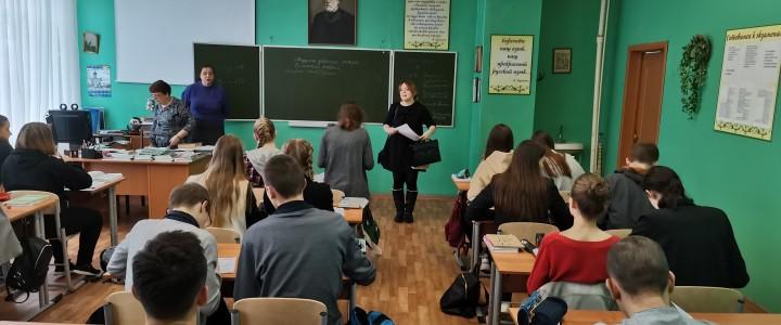29 января 2020 года в рамках профориентационной работы сотрудники Покровского филиала МПГУ посетили образовательные учреждения г.Киржач