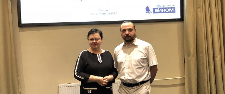 Преподаватели кафедры ТМОМИ приняли участие во Всероссийском семинаре-совещании по учебной литературе