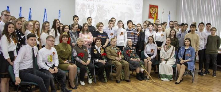 Освобождение Ставрополя от немецко-фашистских захватчиков