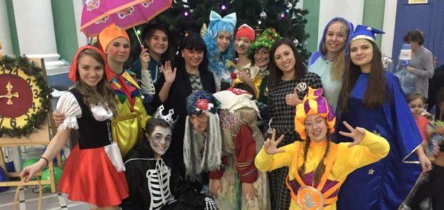 Студенты Факультета дошкольной педагогики и психологии — участники организации и проведения Новогодней елки для детей в Главном корпусе МПГУ