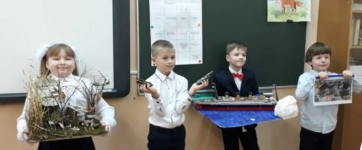 В Москве состоялась научно-практическая конференция «Открытие»