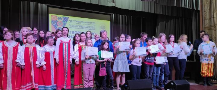 27 января студенты Колледжа МПГУ приняли участие в заключительном мероприятии фестиваля-конкурса «Творчество народов мира»