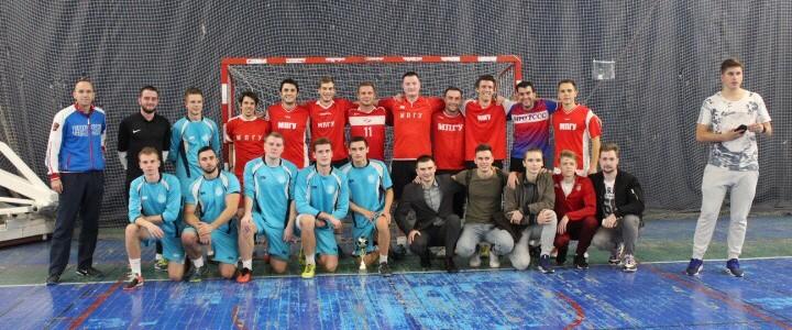 Турнир по мини-футболу посвящённый Дню студента