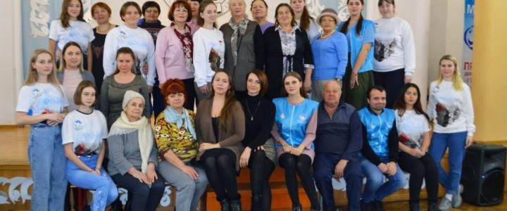 В Анапском филиале МПГУ прошло организационное собрание с представителями Всероссийского общественного движения «Волонтеры Победы»