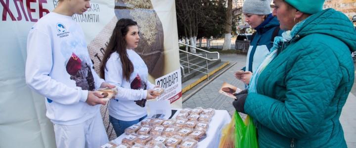 На базе Анапского филиала МПГУ проходит Всероссийская акция памяти «Блокадный хлеб»